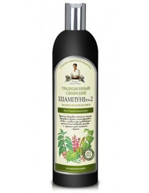 Syberyjski szampon na propolisie brzozowym - Receptury Babuszki Agafii