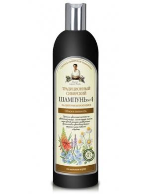 Syberyjski szampon na propolisie kwiatowym - Receptury Babuszki Agafii