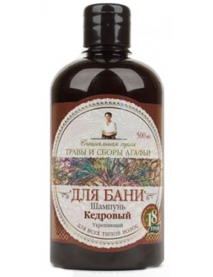 Ziołowy wzmacniający szampon cedrowy - Trawy i zioła Agafii