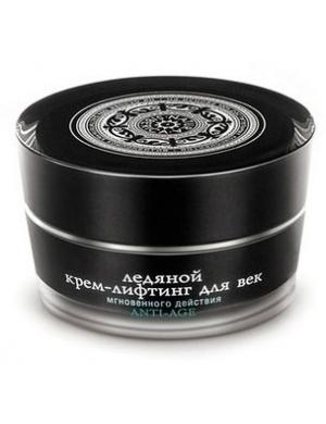 Natura Siberica Absolut, Lodowy krem - lifting pod oczy z czarnym kawiorem