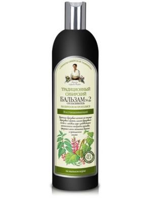 Balsam regeneracyjny do włosów na propolisie brzozowym - Receptury Babuszki Agafii