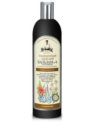 Balsam do włosów na propolisie kwiatowym - Receptury Babuszki Agafii