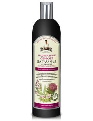 Balsam do włosów na propolisie łopianowym - Receptury Babuszki Agafii