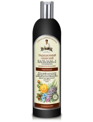 Syberyjski balsam na propolisie cedrowym - Receptury Babuszki Agafii