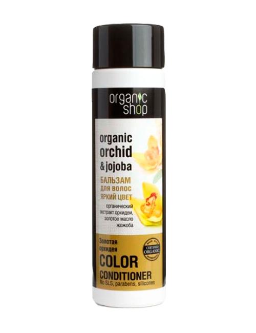 Organic Shop Balsam do włosów dodający blasku Jedwabny Nektar