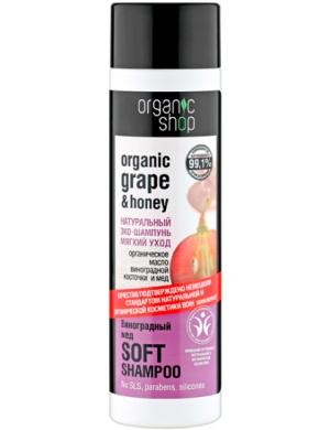 Organic Shop Szampon do włosów cienkich i delikatnych Winogronowy Miód