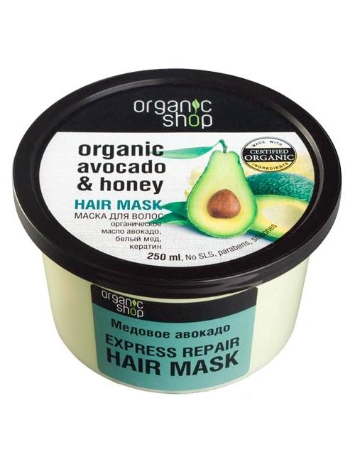 Organic Shop Regeneracyjna maska do włosów Avocado & Miód