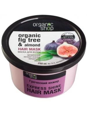 Organic Shop Figowa maska do włosów Figa & Migdał