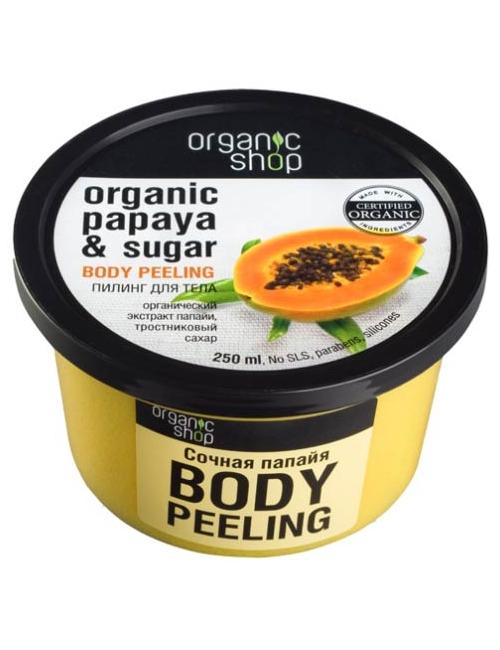 Organic Shop Organiczny cukrowy scrub do ciała Papaja