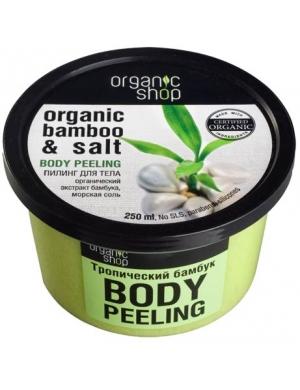 Organic Shop Organiczny solny scrub do ciała Tropikalny Bambus