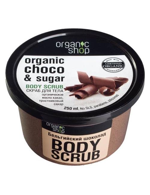 Organic Shop Organiczny cukrowy scrub do ciała Belgijska Czekolada