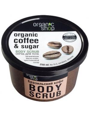 Organic Shop Cukrowy scrub do ciała Kawa & Cukier Trzcinowy