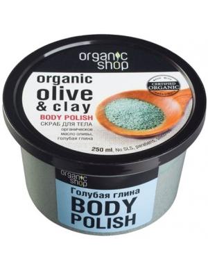 Organic Shop Organiczny peeling do ciała Oliwa & Niebieska Glinka