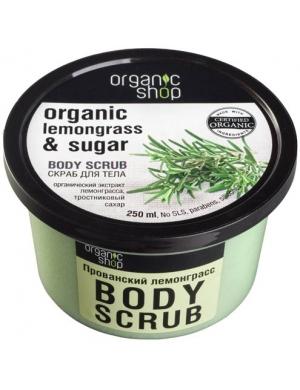 Organic Shop Oczyszczający cukrowy scrub do ciała Trawa Cytrynowa
