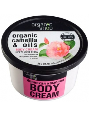 Organic Shop Organiczny krem do ciała Japońska Kamelia