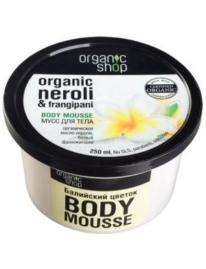 Organic Shop Organiczny mus do ciała Balijskie Kwiaty
