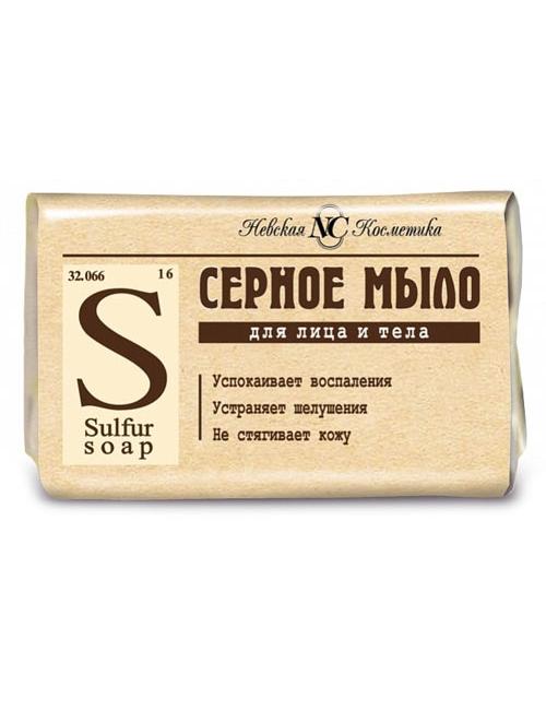 Antyseptyczne mydło siarkowe do twarzy i ciała - Nevskaya Kosmetika