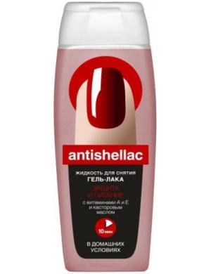 FITOKOSMETIK Antishellac, Zmywacz do paznokci bez acetonu - Nawilżenie i Ochrona