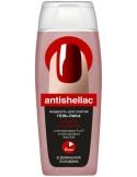 FITOKOSMETIK Antishellac, Witaminowy zmywacz do paznokci olejkiem rycynowym - Odżywienie i Ochrona