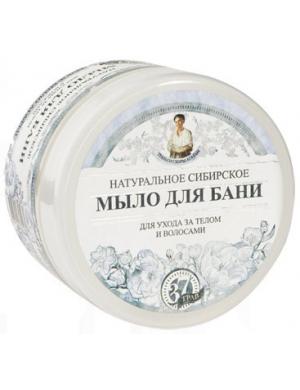 Syberyjskie białe mydło do ciała i włosów - Trawy i zioła Agafii