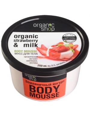 Organic Shop Organiczny mus do ciała Truskawkowe Mleko