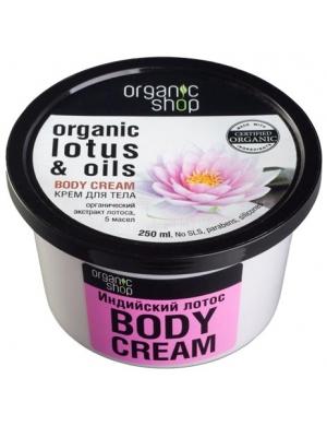 Organic Shop Organiczny krem do ciała Lotos & 5 Olejów