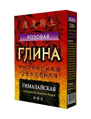 FITOKOSMETIK Himalajska różowa glinka z ekstraktem złotego korzenia