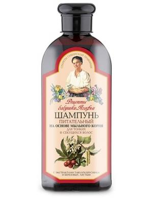Odżywczy szampon do włosów cienkich i rozdwajających się - Receptury Babuszki Agafii