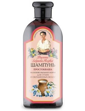 Serwatkowy szampon do włosów suchych i farbowanych - Receptury Babuszki Agafii
