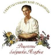 Receptury Babuszka Agafii