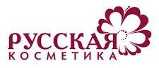 Ruskaja Kosmetika