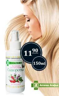 Ziołowe serum na porost włosów receptur Babuszki Agafii